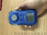 西安一氧化碳检测仪厂家|一氧化碳检测报警器