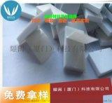 厂家低价直供彩色EVA胶垫  EVA内托泡棉 3M背胶海绵垫 可来图模切