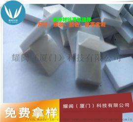廠家低價直供彩色EVA膠墊  EVA內託泡棉 3M背膠海綿墊 可來圖模切