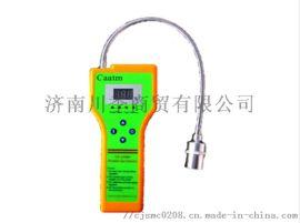 供应工业用便携式甲烷气体检测仪是一款单一气体检测仪