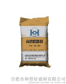 供应合肥优质工程膨胀剂