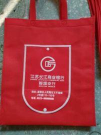 江西无纺布环保袋|南昌宣传袋专业印刷工期**快