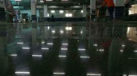 南京密封固化剂地坪,南京环氧地坪公司