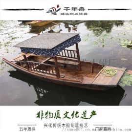 仿古中式电动小木船现货价优古代手工木船