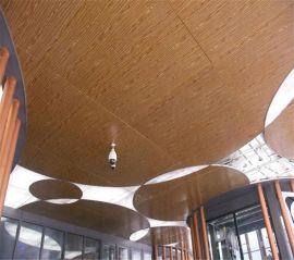 广告位3mm木纹铝单板大剧院装修材料
