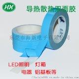 LED燈箱鋁基板隔熱散熱膠帶 導熱雙面膠帶