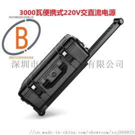 BJC-3000W拉杆式野外移动应急电源