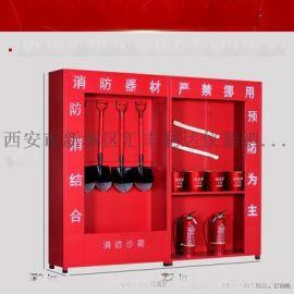 西安建筑工地消防器材展示柜