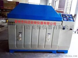 多功能大型恒温恒湿盐雾试验箱