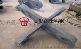 特种铸钢节点 纯度高性能好