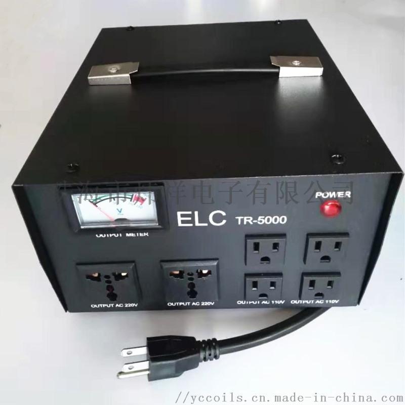 稳压器5000W单相