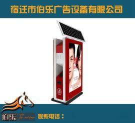 伯樂廣告供應山東濟寧廣告垃圾箱、太陽能垃圾箱