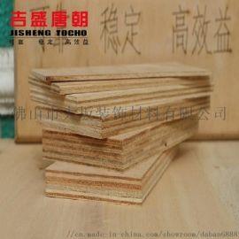 佛山吉盛受潮不变形的榉木胶合板