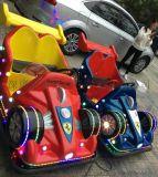 新款儿童广场电瓶碰碰车