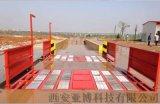 汉中哪里有卖洗车台|洗轮机13991912285