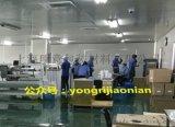供应持久力强保护膜胶带上海永日YR466