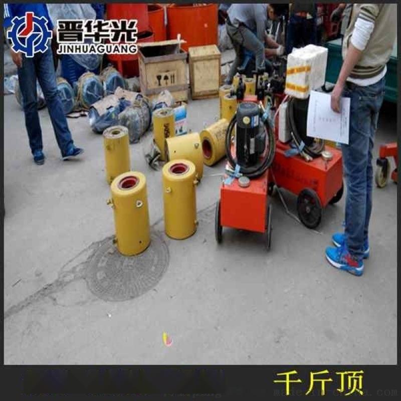 安徽淮北市穿心式250t千斤顶液压千斤顶参数