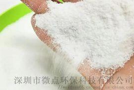 化学添加剂聚丙烯酰胺 聚丙烯酰胺生产厂家