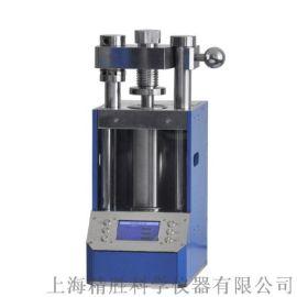 新品JZP-20J自动型等静压  压片机
