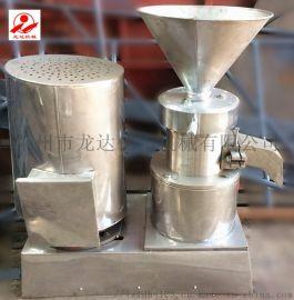 分体式立体式不锈钢胶体磨