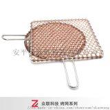 铜编烧烤网圆形方形韩式烧烤网