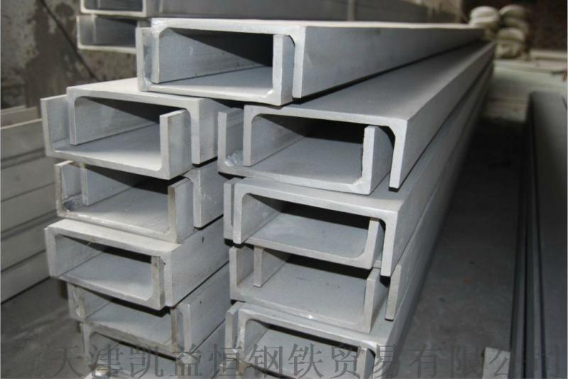 316L不锈钢槽钢规格齐全可**