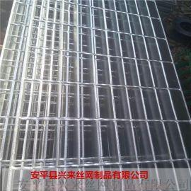 镀锌钢格栅盖板 排水格栅板 楼梯踏步板
