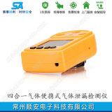 廠家直銷 便攜式一氧化碳檢測儀 有毒氣體檢測報警器