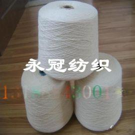 3支纯棉梭织纱 家纺用纯棉粗支纱3支