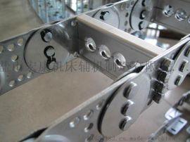数控机床耐酸碱机床穿线钢铝拖链