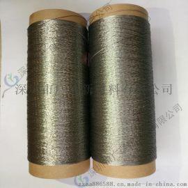 【诚信厂家推荐】耐高温金属线 不锈钢纤维长丝价格:480元/斤