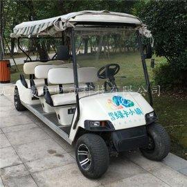 直供无锡6座电动高尔夫球车,城市金祥彩票注册观光车