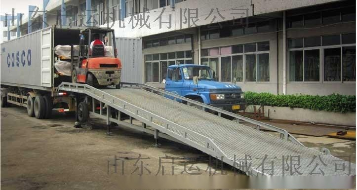 现货供应移动式登车桥 集装箱卸货平台移动式液压登车桥叉车过桥
