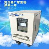 润峰电源8kva三相隔离变压器380V变220V 三相干式变压器8kw 单相变压器