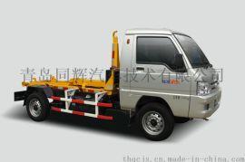 3方驭菱底盘车厢可卸垃圾车QTH5032ZXX厂家