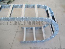 穿孔耐高温钢制拖链机床导轨钢铝拖链
