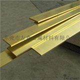 高性能C2600黄铜条,耐腐蚀H70黄铜排,H65黄铜排现货  ,可批发零售,欢迎选购!