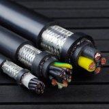 深圳4對拖鏈電纜4P拖鏈電纜8芯拖鏈電纜TRVS4*2*0.2mm2  耐折1000萬次
