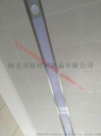 机房吊顶吸音板-穿孔吸音吊顶铝扣板