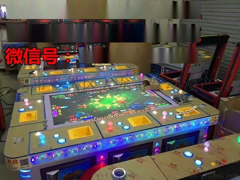 开个1000方电玩城需要投资多少钱