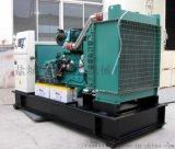20KW-1500KW 柴油發電機組