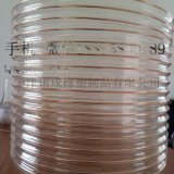吸塵軟管廠家直銷鋼絲木業吸塵軟管廠家報價 工業吸塵軟管