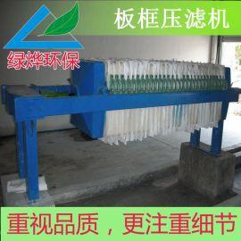 XMAS390厢式压滤机/耐酸碱污泥压滤机