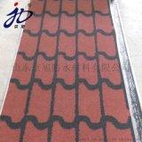 4mm聚酯胎sbs立體彩沙防水卷材 樓頂屋面防水補漏材料