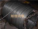 优质的太钢电磁纯铁热轧盘元-上海顺锴供应