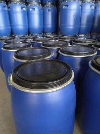 200升抱箍桶200升化工桶