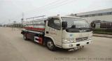 DTA5040GJYD型加油车