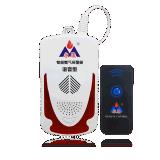 家用语音带遥控报警器YK-828/RQ13YY民用天然气泄漏报警器