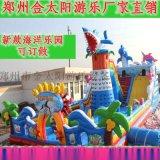 金太阳游乐 厂家直销 儿童充气城堡 大型充气玩具 大型充气滑梯