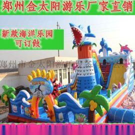 金太陽遊樂 廠家直銷 兒童充氣城堡 大型充氣玩具 大型充氣滑梯